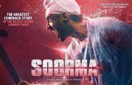 'सूरमा' का पोस्टर हुआ रिलीज
