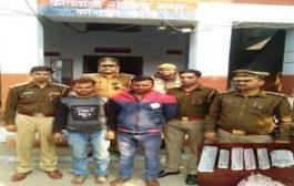 तमंचे व लूट के माल के साथ दो लुटेरे गिरफ्तार