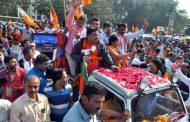 गुजरात में छठी बार बनेगी भाजपा सरकार, कांग्रेस को करना होगा अभी और इंतजार
