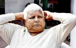 भोले बाबा नाराज हो गए हैं, संकट मुक्ति के लिए लालू प्रसाद ने फिर त्याग दिया है मांसाहार