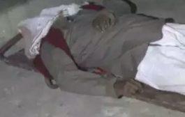 नालंदा- जमीनी विवाद में अधेड़ की गोली मार कर हत्या