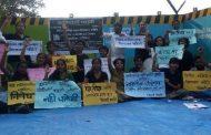 मुंबई : नितीन आगे ला न्याय मिळावा यासाठी विद्यार्थी भारती चे लाक्षणिक उपोषण...