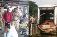 बजरंग दल और पुलिस की संयुक्त कार्यवाई, गौमांस से भरा टैम्पो जप्त, दो आरोपी सहित सैकड़ों किलो मांस बरामद.