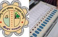 पालघर जिला : दहानू नगरपरिषद के चुनाव की तारीख 13 दिसंबर से बढ़कर हुई 17 दिसंबर.