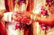 दिव्यांग युवती से शादी करने पर मिलेगा एक लाख रुपए