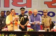 गुजरात में छठी बार भाजपा सरकार, विजय रुपाणी दूसरी बार बने सीएम
