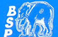 बसपा ने तीसरी बार जीती मेरठ महापौर की सीट