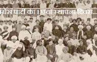 जाने भारत की सबसे पुरानी पार्टी कांग्रेस का इतिहास जो मना रही हैं अपना 133वां स्थापना दिवस