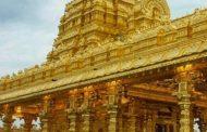 15000 किलो सोने से बना हैं ये मंदिर , दर्शन करने पहुंचते हैं लाखो भक्त