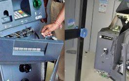 पालघर : ATM तोड़ रहे दो लोगों को पुलिस ने किया गिरफ्तार