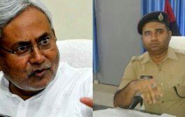 समस्तीपुर एसपी ने सीएम नितीश जिले में आगमन को लेकर थाना अध्यक्ष को किया फेर बदल