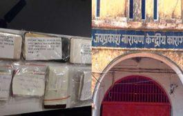 हजारीबाग सेंट्रल जेल में बंद राजद नेता प्रभुनाथ सिंह के सेल में छापा, मिले मोबाइल और पैसे