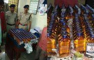 वसई : आरपीएफ ने मेल ट्रेन से अवैध रूप से शराब से भरा दो बैग किया जप्त.