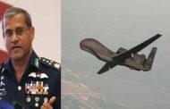 पाकिस्तानी वायु सेना प्रमुख ने दिया अमेरिकी ड्रोन को मार गिराने का आदेश