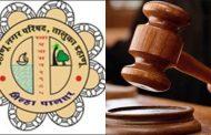 पालघर जिला : कोर्ट से दहानू चुनाव अधिकारी को झटका ,उम्मीदवारों को मिला चुनाव लड़ने का ग्रीन सिग्नल .