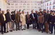 जम्मू-कश्मीर के विलय के 70 साल पर प्रदर्शनी का आयोजन