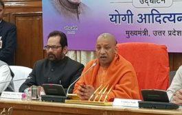 यूपी : मदरसों को बंद करना हल नहीं, उनका आधुनिकीकरण जरूरी- योगी