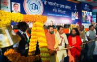 स्वामी चिदानन्द ने भारतीय छात्र संसद राष्ट्रीय सम्मेलन में किया सहभाग