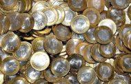 नोटबंदी के बाद अब सरकार ने सिक्कों को लेकर लिया यह बड़ा फैसला, पढ़ें पूरी खबर