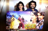 भोजपुरी फिल्म  'हमार मिशन हमार बनारस' का पहला पोस्टर हुआ लांच