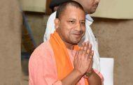 मुख्यमंत्री का दो दिनी दौरा : 29-30 जनवरी को गोरखपुर में रहेंगे मुख्यमंत्री योगी आदित्यनाथ
