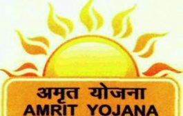 केंद्र शासन पुरस्कृत योजना,मनपा सत्तापक्ष निधी को लेकर कर रही गुमराह : भाजपा