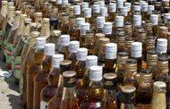 सीवान : टाइगर मोबाइल पुलिस की टीम ने मानव शराब बने दो शराब तस्करों को किया गिरफ्तार
