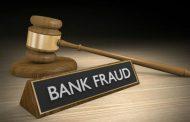 बढ़ रही है एटीएम व बैंक धोखाधड़ी की घटनाएं