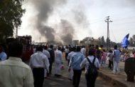 कोल्हापुर में दो सौ से अधिक लोगों के खिलाफ मामला दर्ज