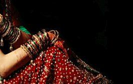 सुहागरात पर हैवान शौहर ने लोहे की रॉड से किया बलात्कार ,  रिशेप्शन के दिन मर गई दुल्हन