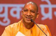 यूपी में CM योगी ने की धनवर्षा, 565 करोड़ से चमकेगा गोरखपुर