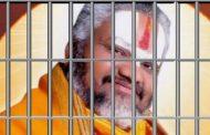 फलाहारी बाबा को अभी और रहना होगा जेल में , जमानत याचिका खारिज