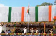 गणतंत्र दिवस पर शान से लहराया तिरंगा, चहुंओर बही देशभक्ति की बयार