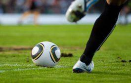 अपडेट- फुटबॉल व्यापार पर आधारित अंतरराष्ट्रीय सम्मेलन का आयोजन 23 जनवरी को
