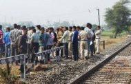रेल ट्रैक के पास मोबाइल पर बात करती रही युवती , फिर हुआ कुछ ऐसा की देखने वालों की रूह कांप गई !
