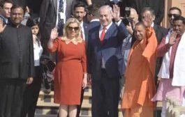इजरायल के PM नेतन्याहू ने पत्नी संग किया ताजमहल का दीदार , CM योगी भी साथ