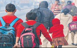 प्राथमिक स्कूल में ठंड से 45 बच्चे बीमार, प्रशासन में मचा हड़कंप