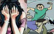 महिला सफाईकर्मी से छेड़छाड़ करना पड़ा भारी , लोगो ने की जमकर पिटाई , थाने का किया घेराव