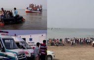पालघर जिला : दहाणू समुद्र में डूबे में 40 छात्र , 25 बचाए गए, 3 की मौत