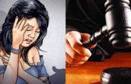 पालघर जिला : शादीशुदा महिला से दुष्कर्म करने वाले आरोपी को मिली सात साल की सजा
