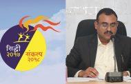 पालघर जिला के सर्वांगिण विकास के लिए प्रशासन प्रतिबद्ध - डॉ. प्रशांत नारनवरे