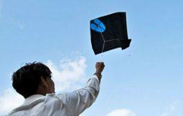 पालघर : पतंग उड़ा रहे बच्चे की बिल्डिंग की टैरेस से गिरकर मौत
