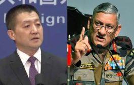जनरल रावत के बयान से भड़का चीन , सीमा पर बिगड़ेगी स्थिति