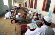मदरसों के नाम पर हो रही लूट, 250 को नोटिस
