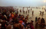 माघ मेला : संक्रान्ति के दूसरे दिन श्रद्धालुओं की उमड़ी भीड़,  25 लाख लोगों ने किया स्नान