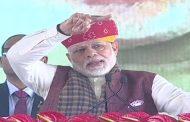 रिफाइनरी के शुभारंभ पर बोले PM मोदी कांग्रेस और अकाल जुड़वा भाई