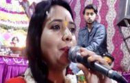 हरियाणवी गायिका ममता शर्मा का सहयोगी ही निकला हत्यारा , इस वजह से की हत्या .......