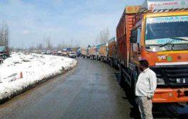 जम्मू-श्रीनगर राष्ट्रीय राजमार्ग एकतरफा यातायात के लिए खुला