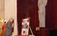 जाकिर हुसैन की 121 वीं जयंती पर राष्ट्रपति, प्रधानमंत्री ने दी श्रद्धांजलि