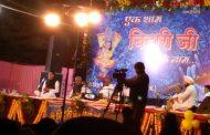 गोपाल गोविंद वर्षों से नैना तरस रहे... सुनकर झूम उठे श्रोता